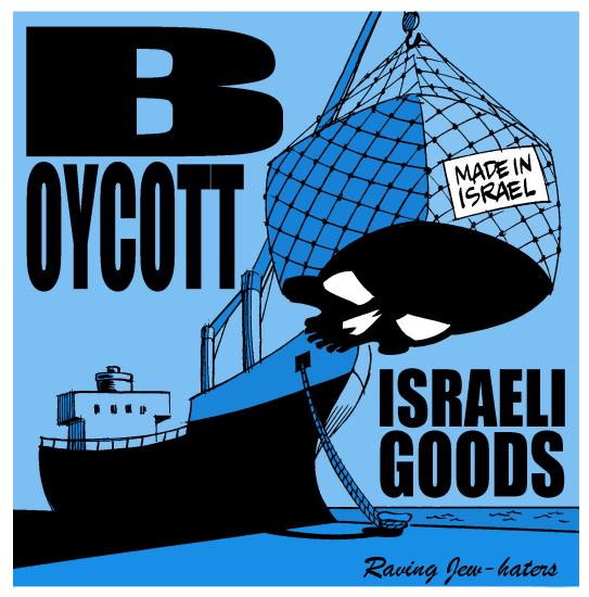 boycott_israeli_009