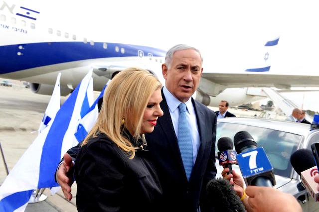Netanyahu-Airport-PMO