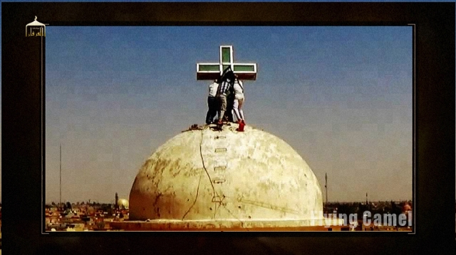 Islam & The Cross