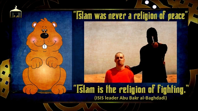 Islam was never a religion of peace