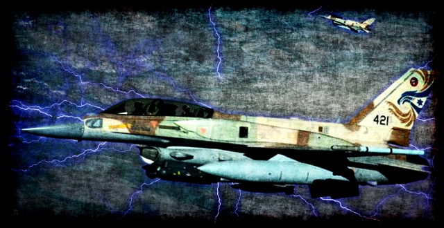 Israeli Fighter