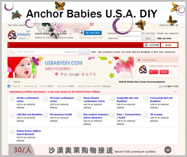 US Baby DIY 001