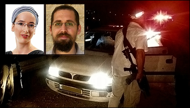 West Bank Murder