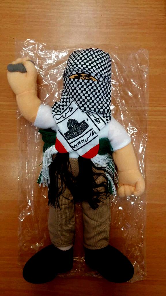 Jihad Doll